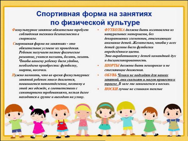 Картинки по запросу консультации для родителей